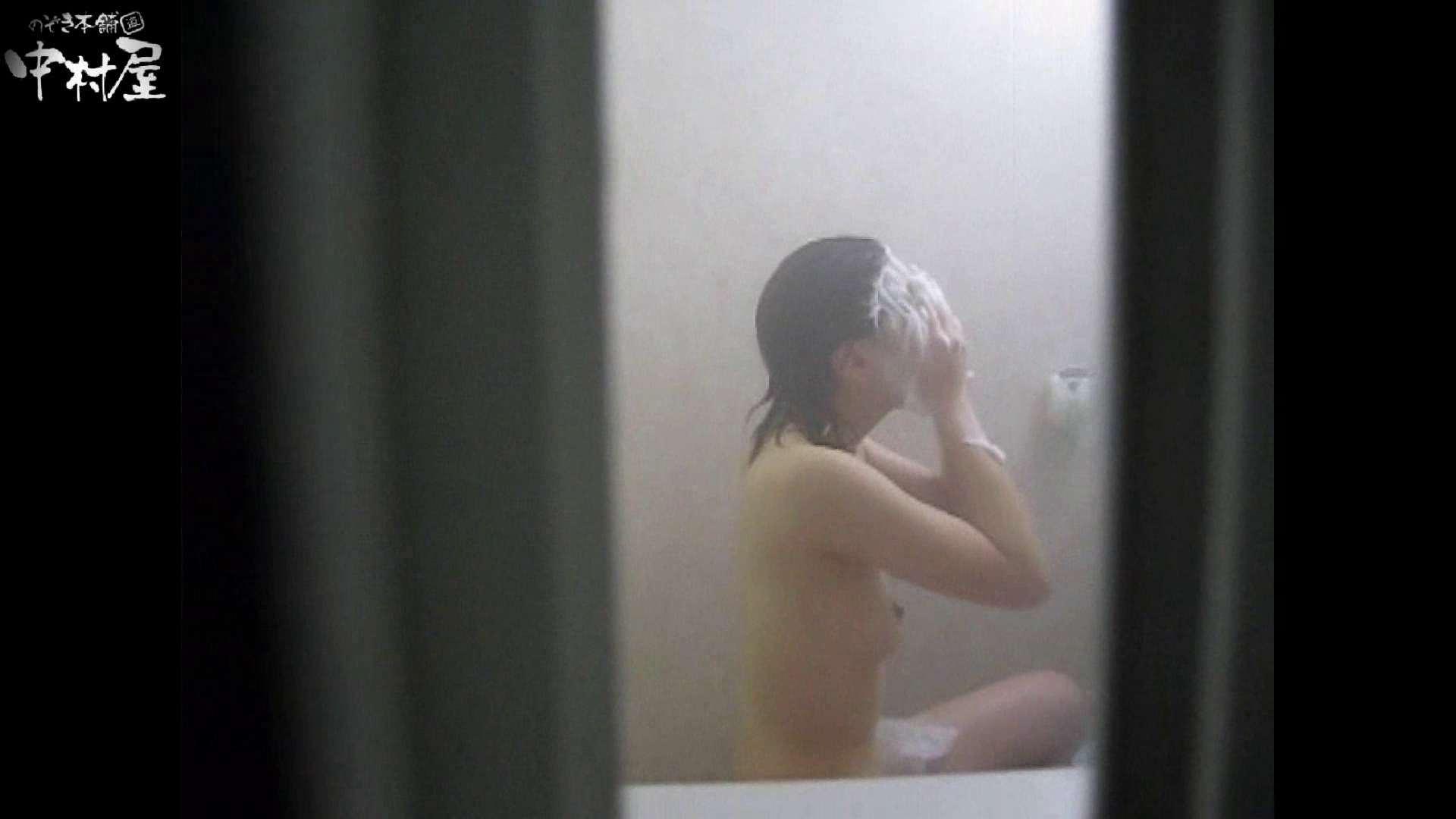 民家風呂専門盗撮師の超危険映像 vol.012 美女 エロ画像 94連発 28