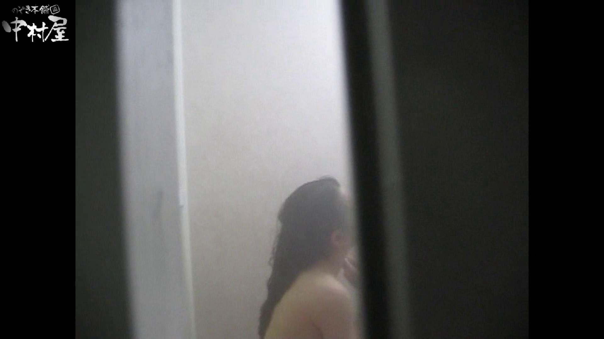 民家風呂専門盗撮師の超危険映像 vol.012 0   0  94連発 41