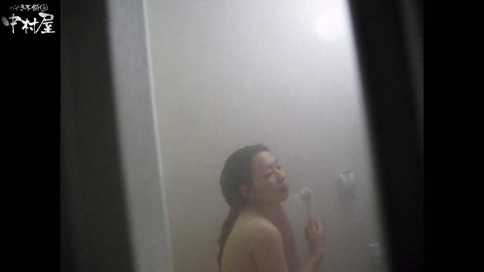 民家風呂専門盗撮師の超危険映像 vol.012 いやらしいOL すけべAV動画紹介 94連発 42