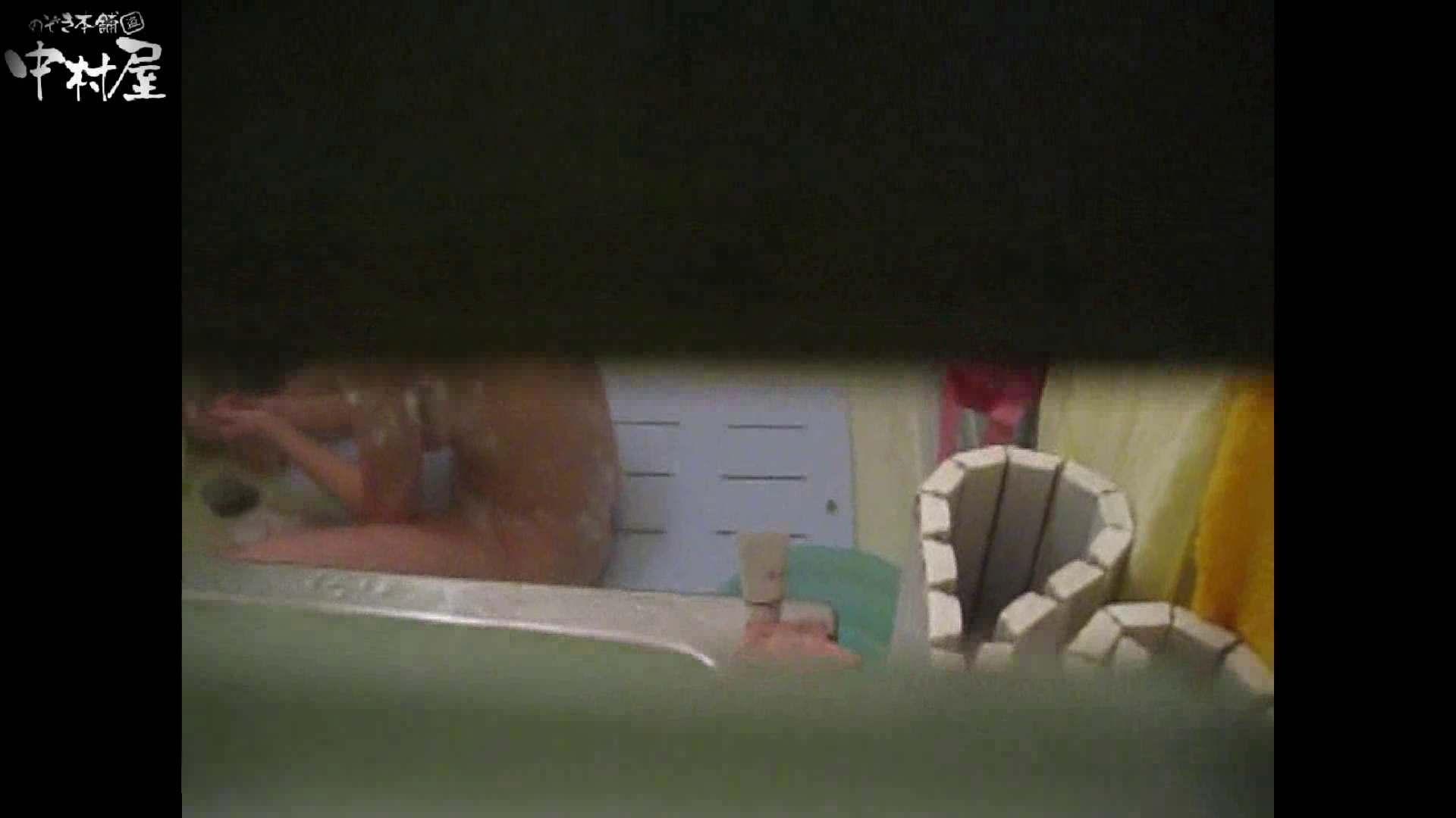民家風呂専門盗撮師の超危険映像 vol.012 盗撮大放出 オマンコ動画キャプチャ 94連発 51