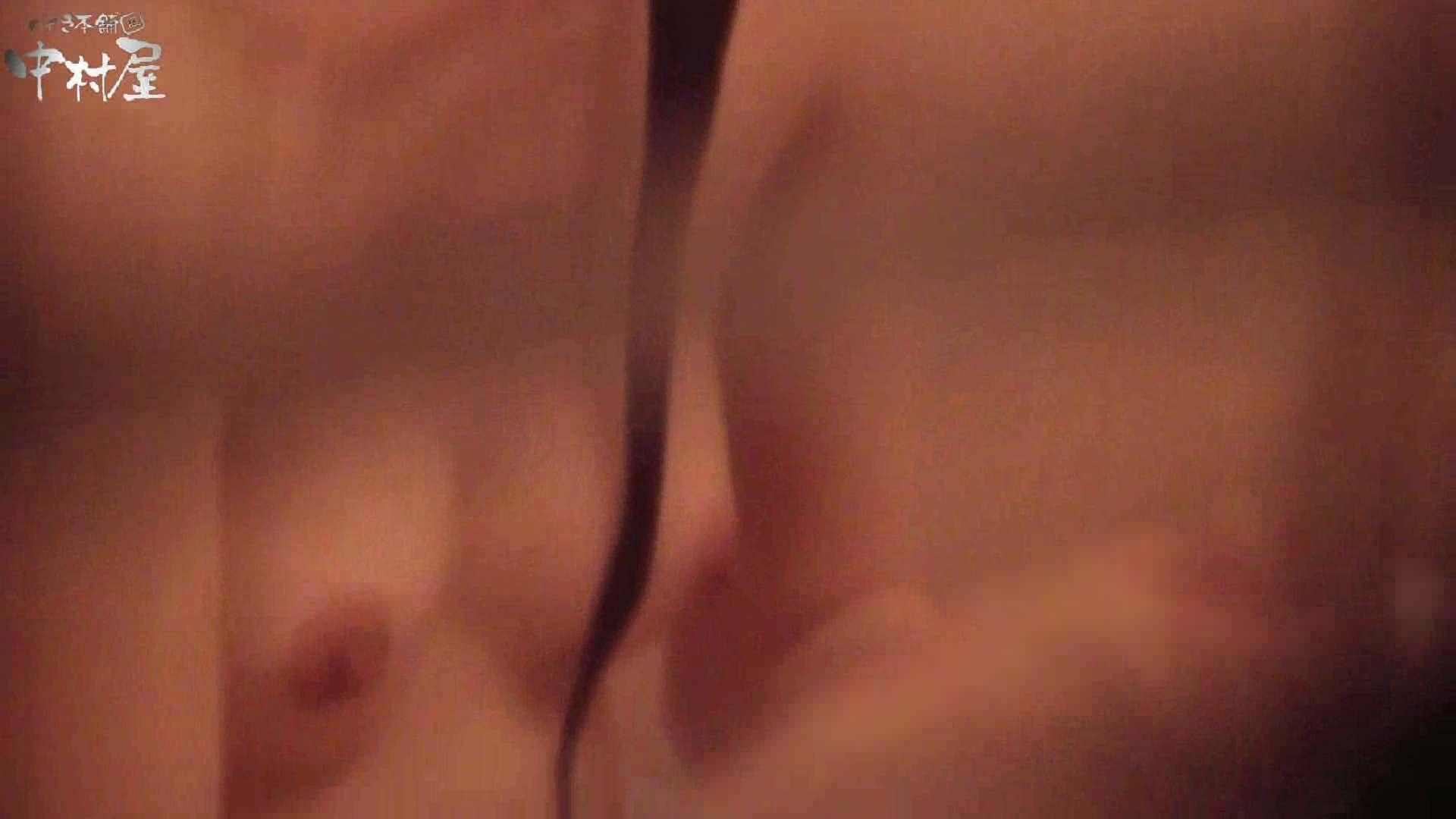 民家風呂専門盗撮師の超危険映像 vol.012 民家 アダルト動画キャプチャ 94連発 55