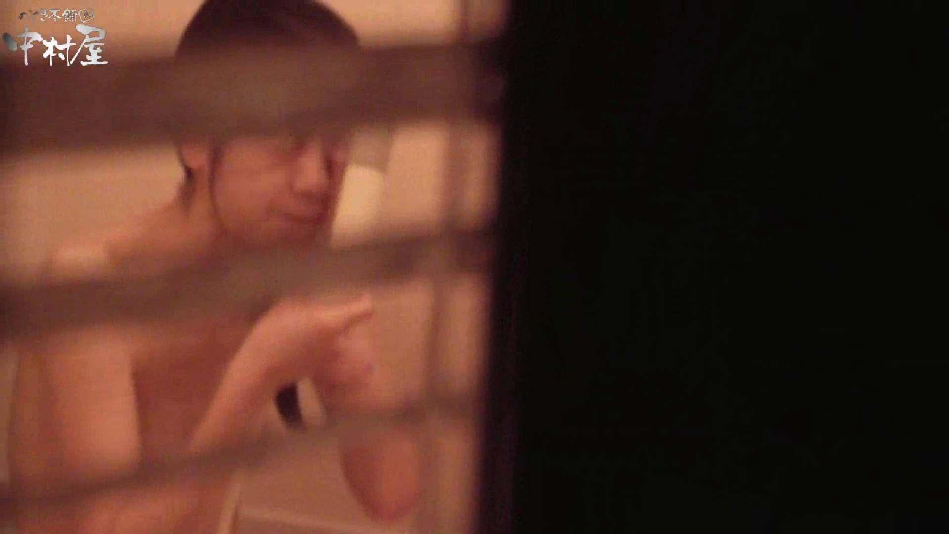 民家風呂専門盗撮師の超危険映像 vol.012 盗撮大放出 オマンコ動画キャプチャ 94連発 59