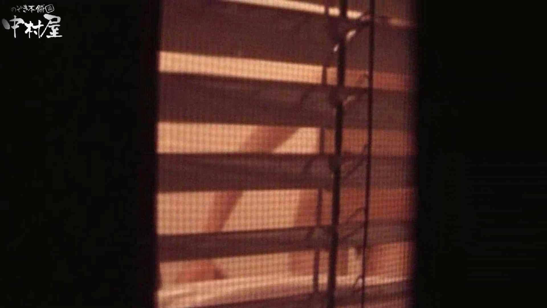 民家風呂専門盗撮師の超危険映像 vol.012 いやらしい美少女 エロ無料画像 94連発 62