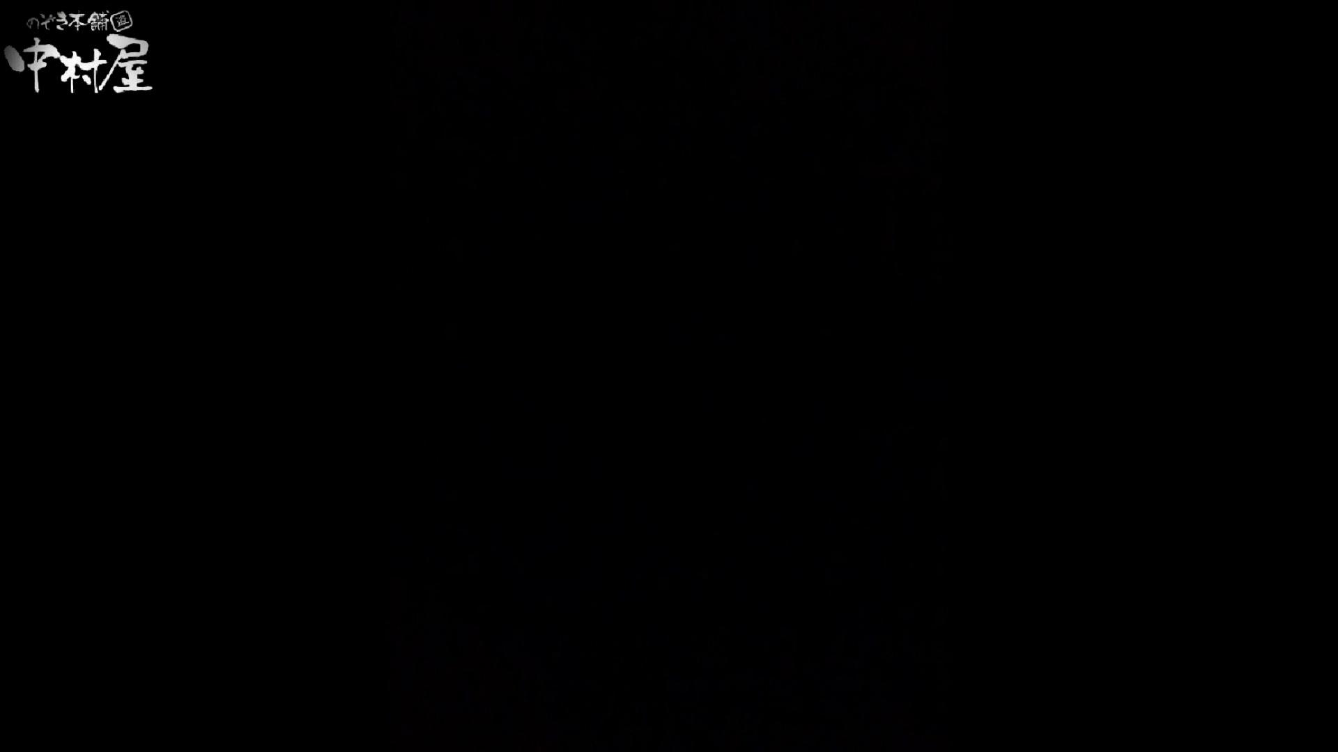 民家風呂専門盗撮師の超危険映像 vol.012 いやらしい美少女 エロ無料画像 94連発 78