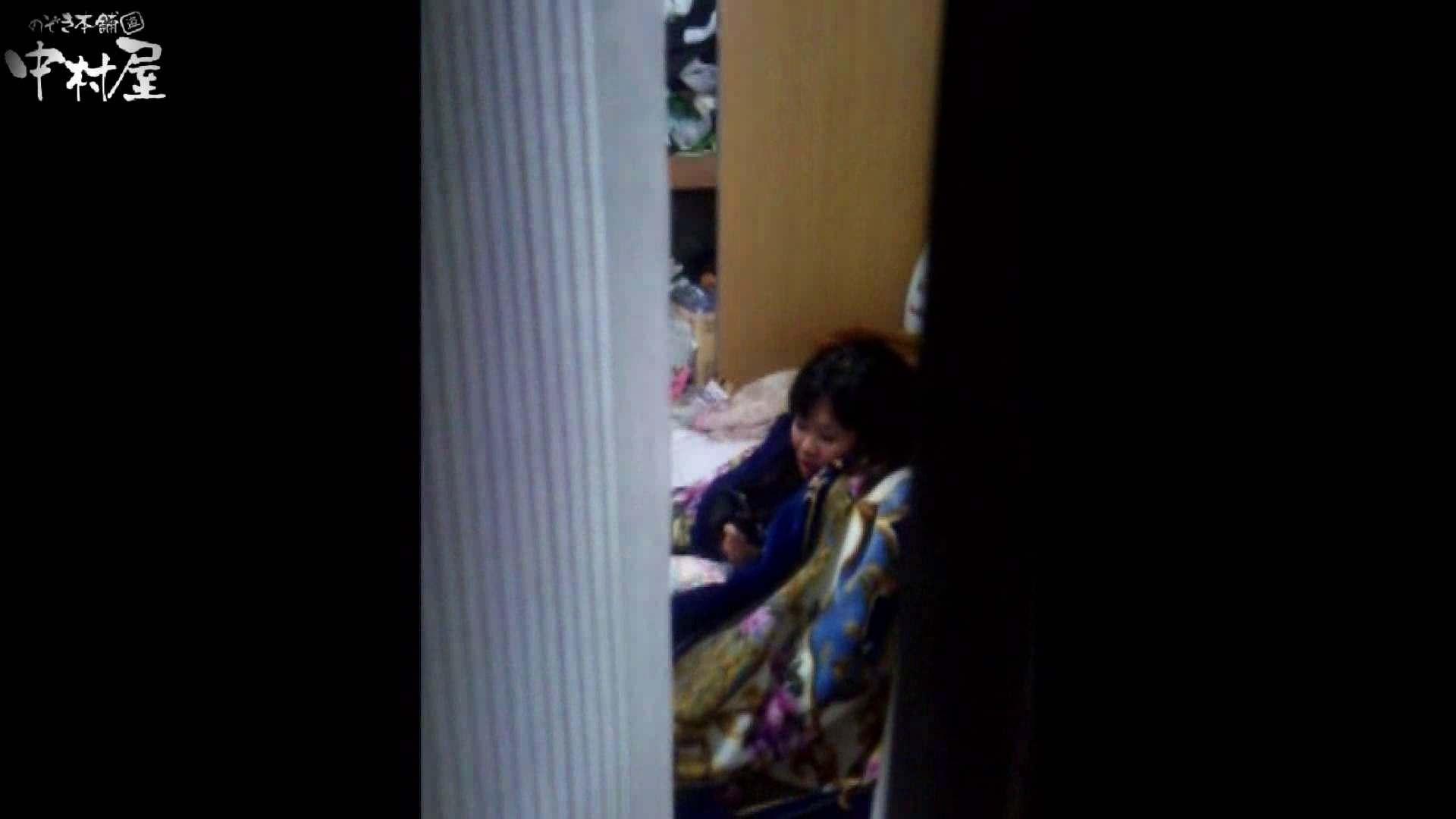 民家風呂専門盗撮師の超危険映像 vol.012 いやらしい美少女 エロ無料画像 94連発 86