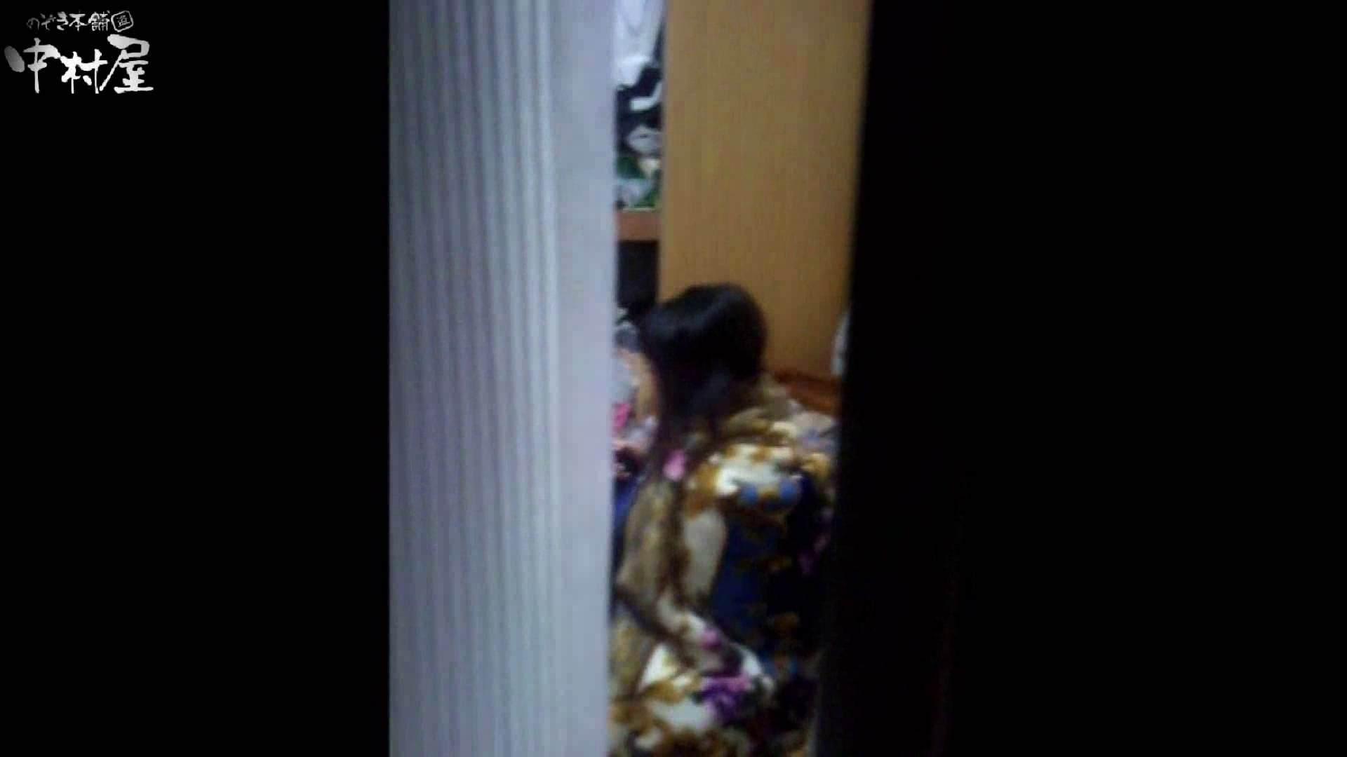民家風呂専門盗撮師の超危険映像 vol.012 0   0  94連発 89