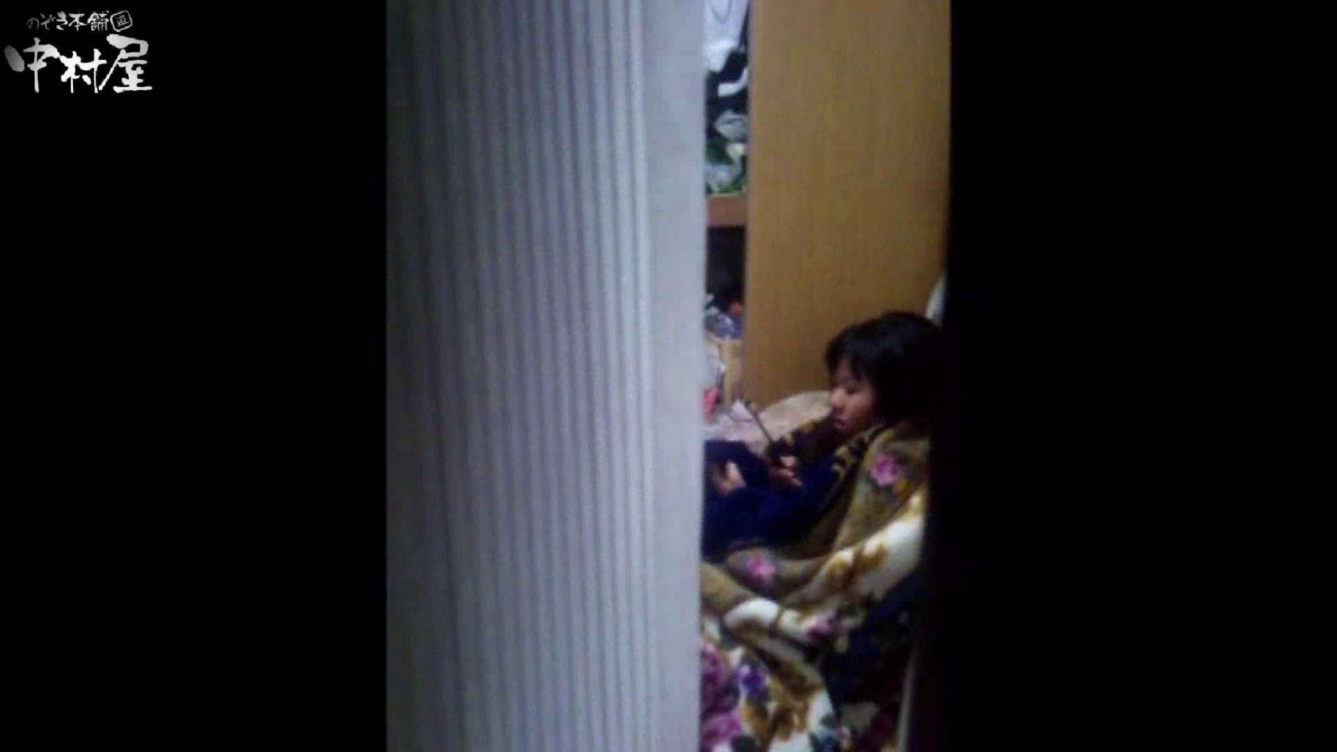 民家風呂専門盗撮師の超危険映像 vol.012 美女 エロ画像 94連発 92