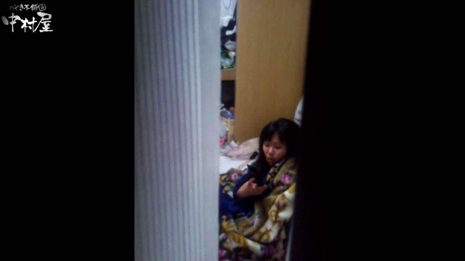 民家風呂専門盗撮師の超危険映像 vol.012 いやらしい美少女 エロ無料画像 94連発 94