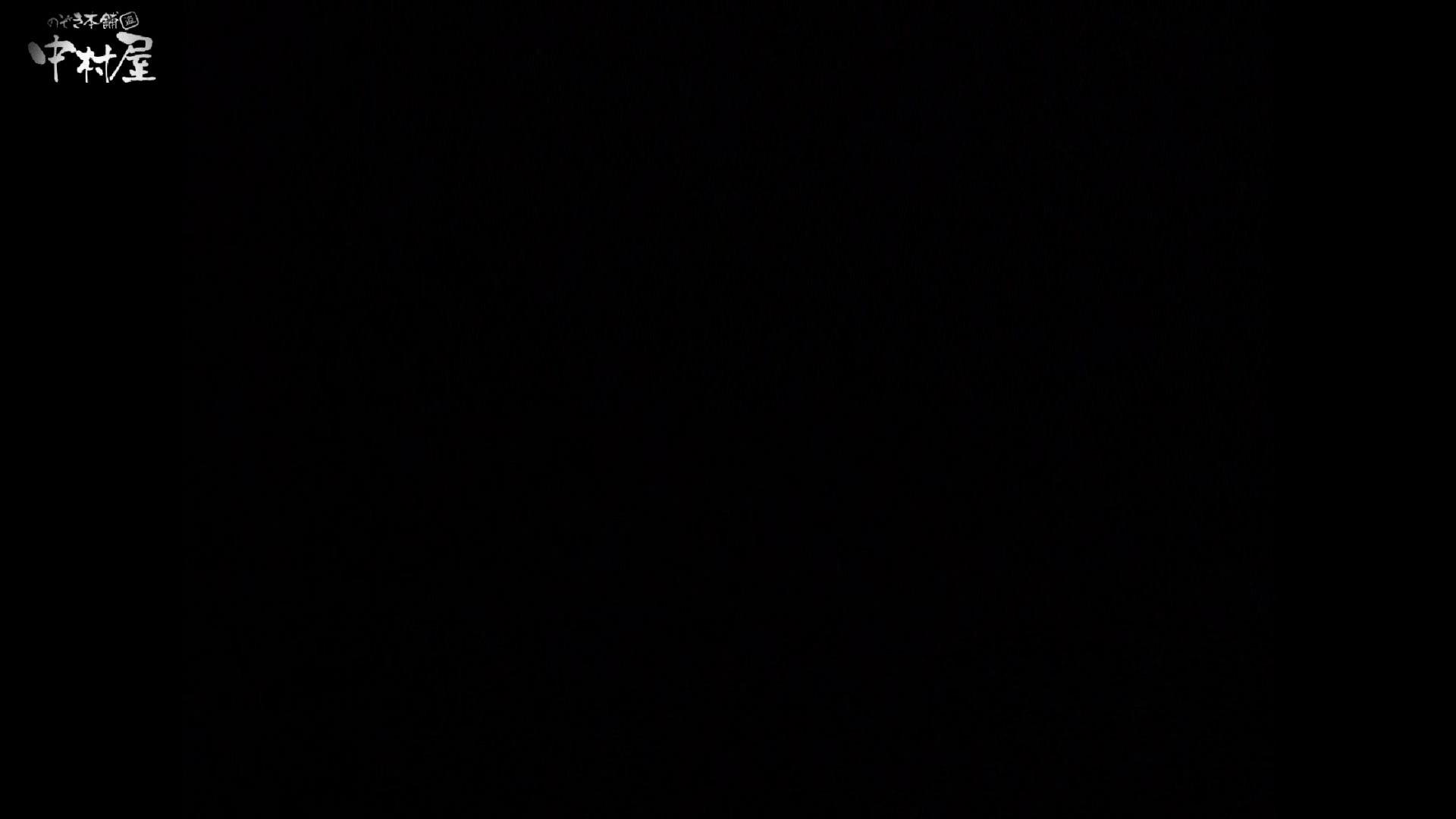 民家風呂専門盗撮師の超危険映像 vol.016 いやらしい美少女   0  69連発 15