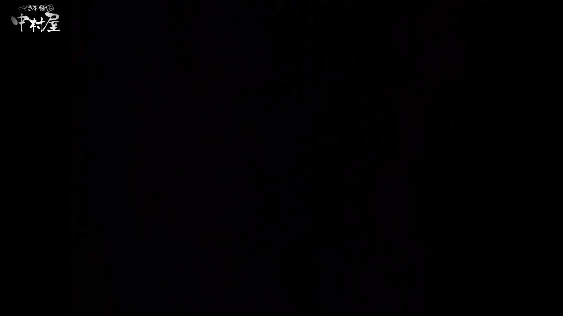 民家風呂専門盗撮師の超危険映像 vol.016 股間 オマンコ動画キャプチャ 69連発 33