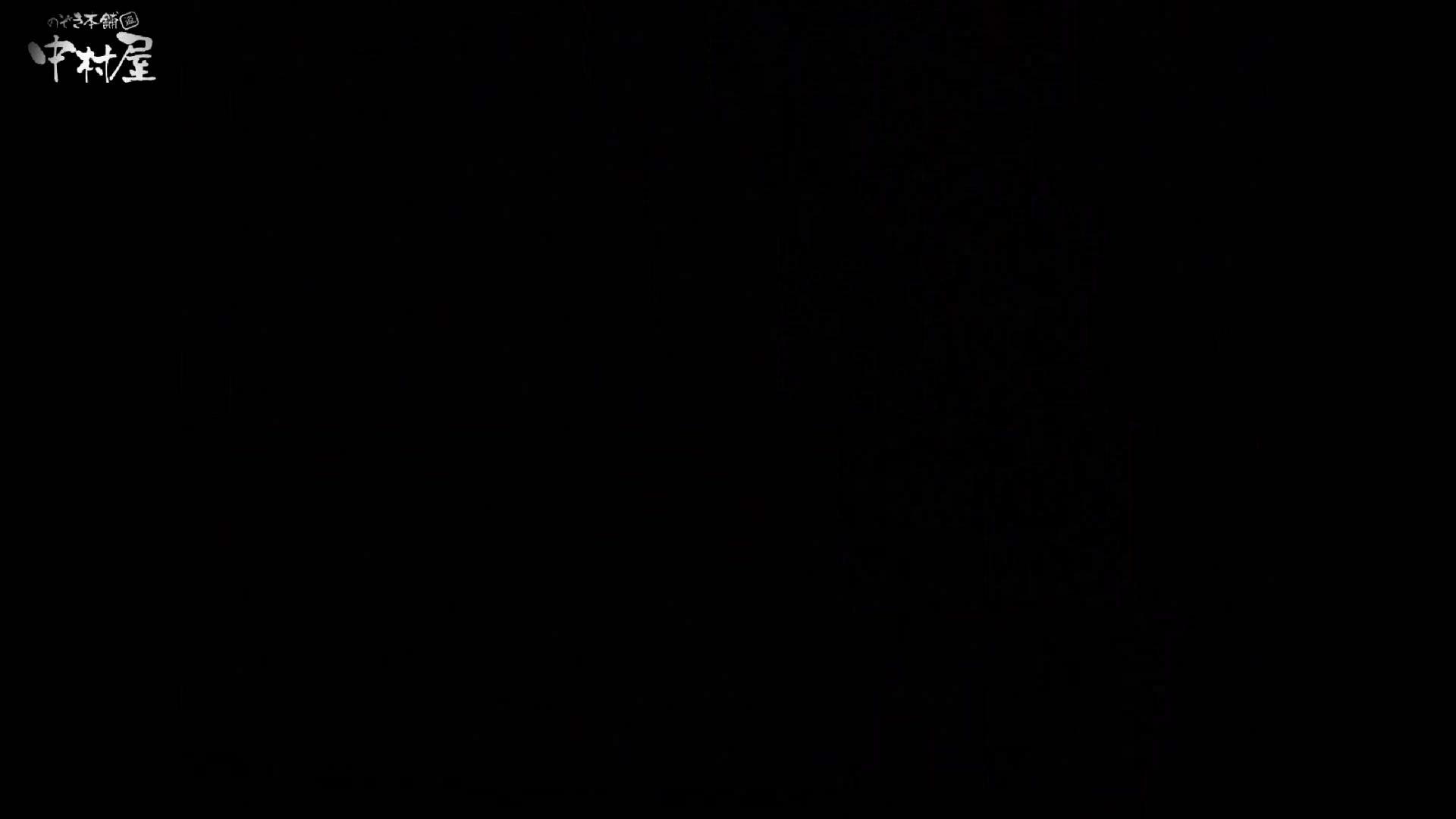 民家風呂専門盗撮師の超危険映像 vol.016 美女 エロ無料画像 69連発 39