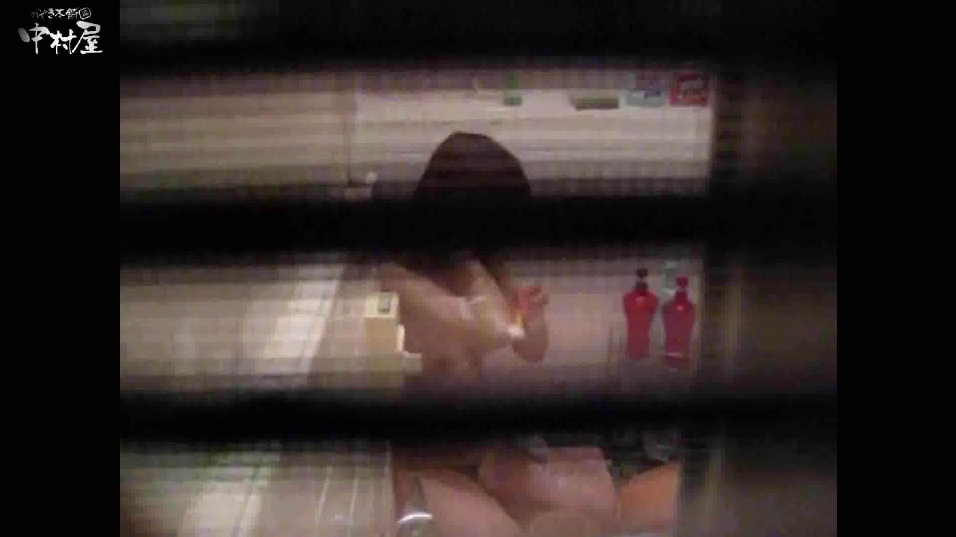 民家風呂専門盗撮師の超危険映像 vol.017 いやらしいOL 盗み撮り動画 69連発 2