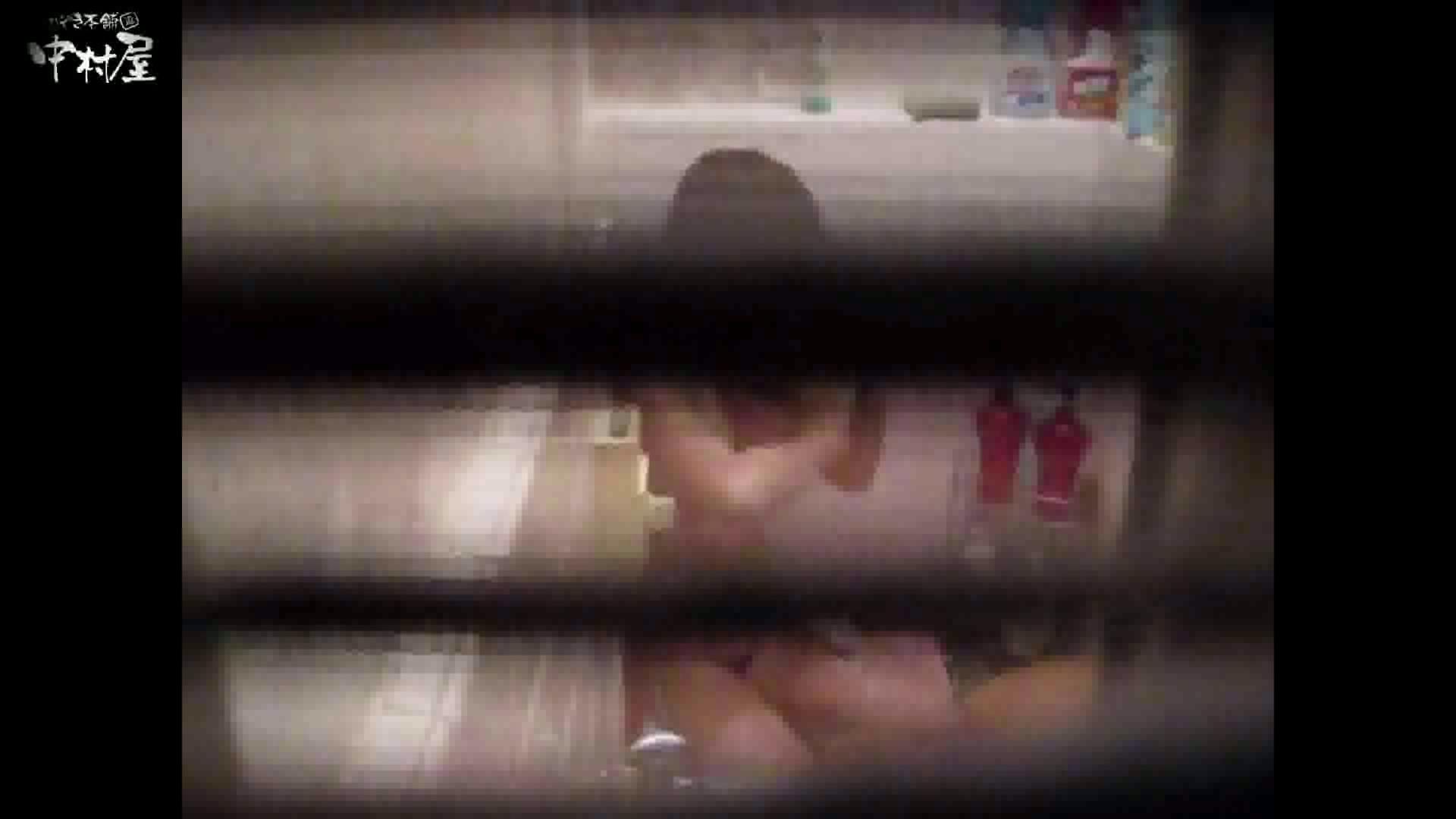 民家風呂専門盗撮師の超危険映像 vol.017 股間 おめこ無修正動画無料 69連発 4