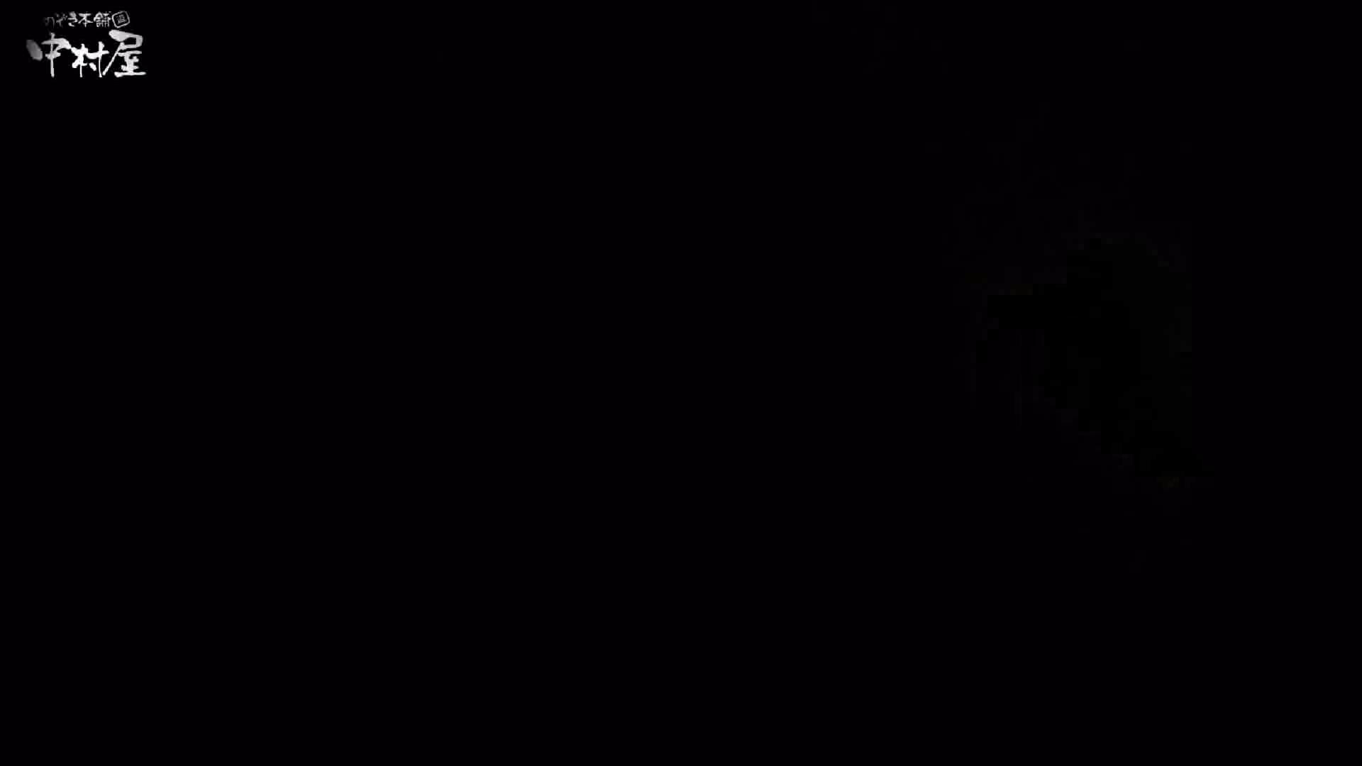 民家風呂専門盗撮師の超危険映像 vol.017 美女 AV動画キャプチャ 69連発 15