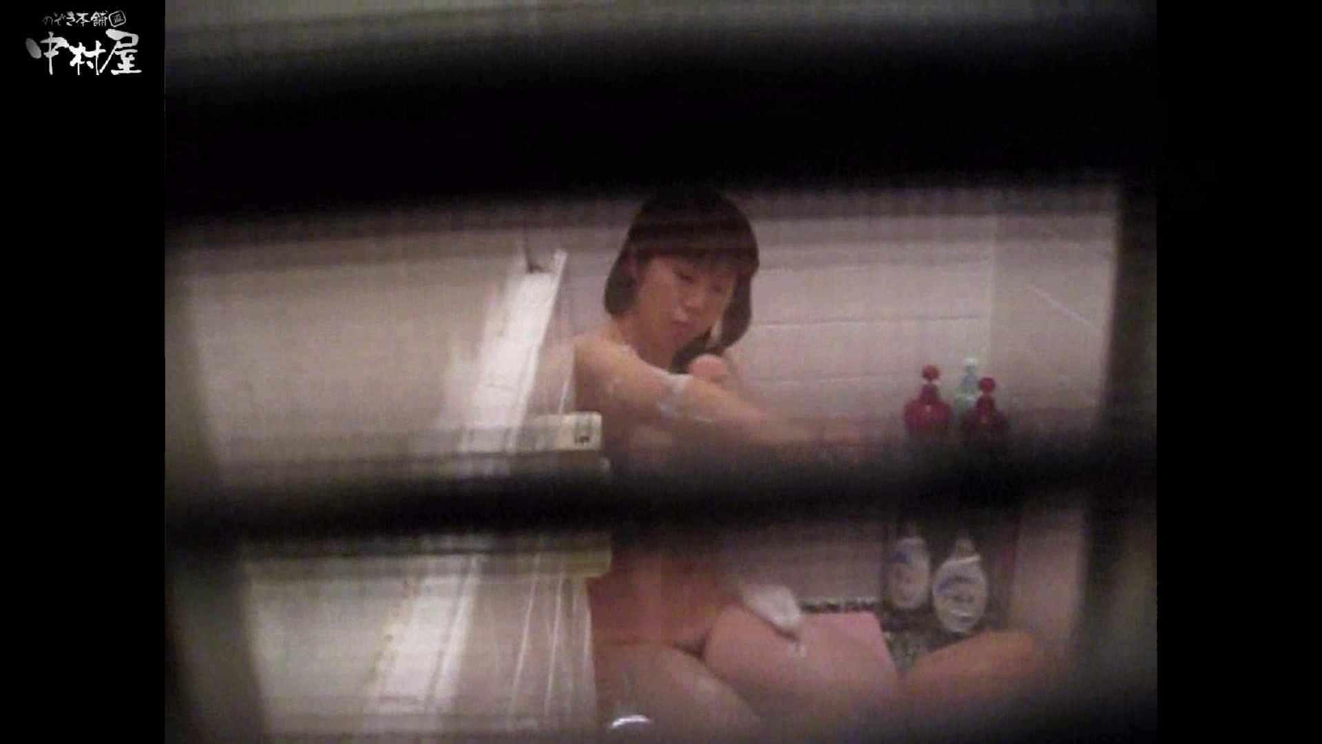 民家風呂専門盗撮師の超危険映像 vol.017 盗撮大放出 | いやらしい美少女  69連発 25
