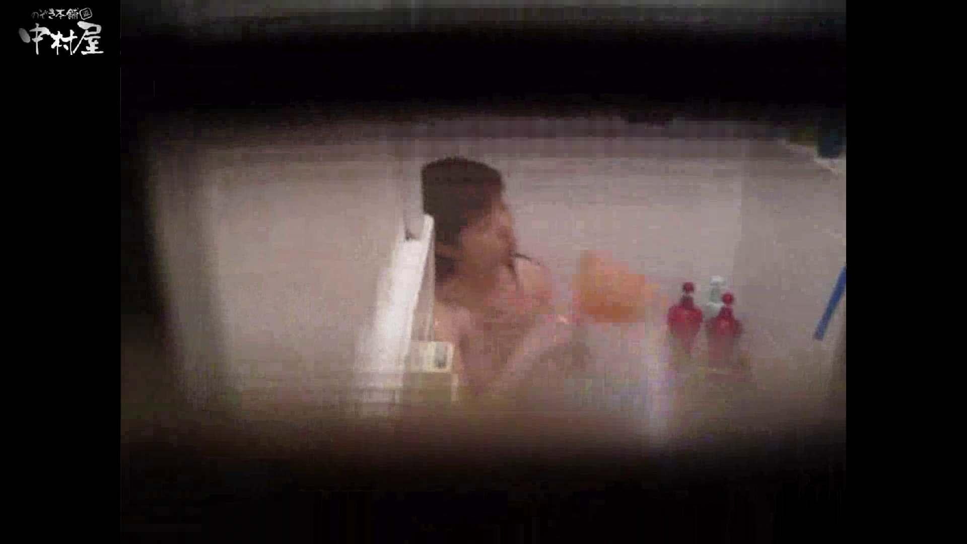 民家風呂専門盗撮師の超危険映像 vol.017 いやらしいOL 盗み撮り動画 69連発 32