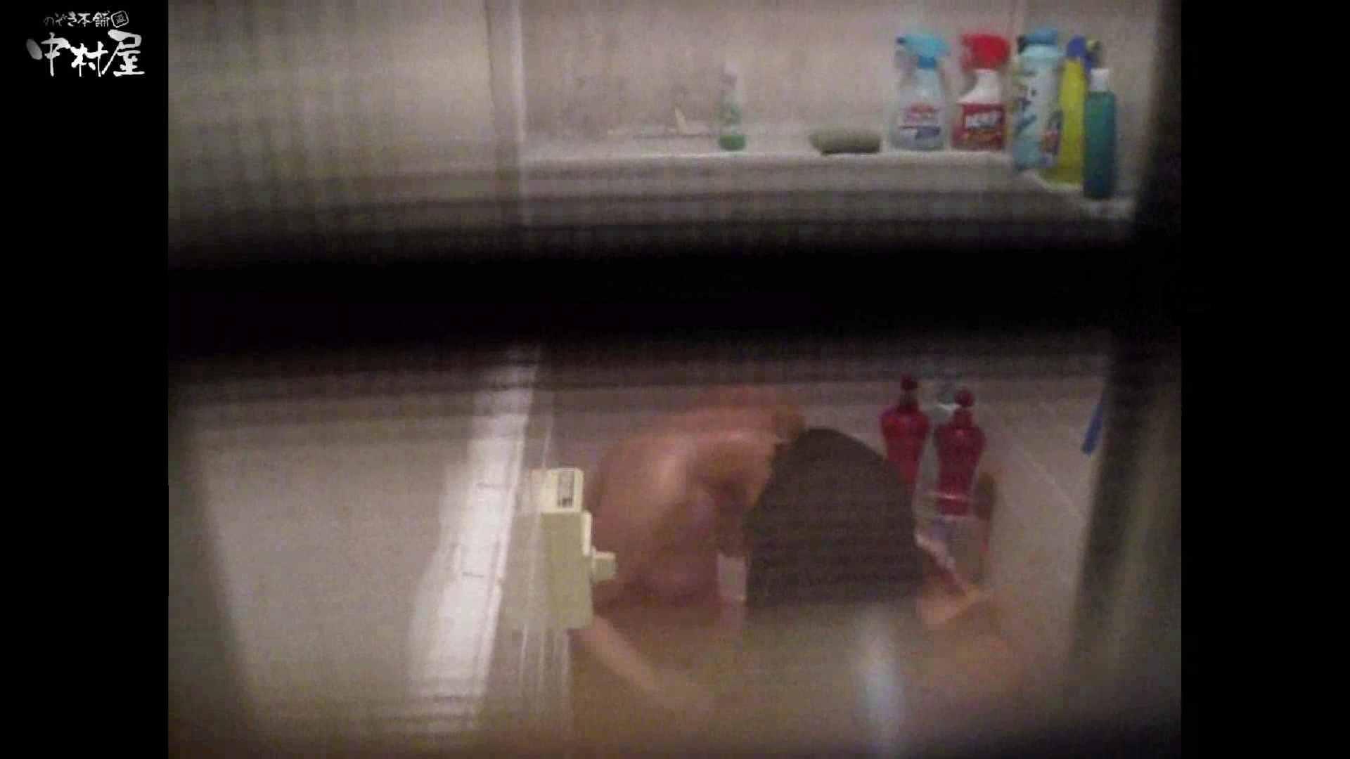 民家風呂専門盗撮師の超危険映像 vol.017 盗撮大放出 | いやらしい美少女  69連発 37