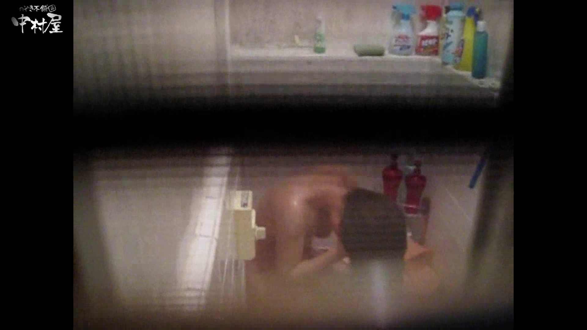 民家風呂専門盗撮師の超危険映像 vol.017 いやらしいOL 盗み撮り動画 69連発 38