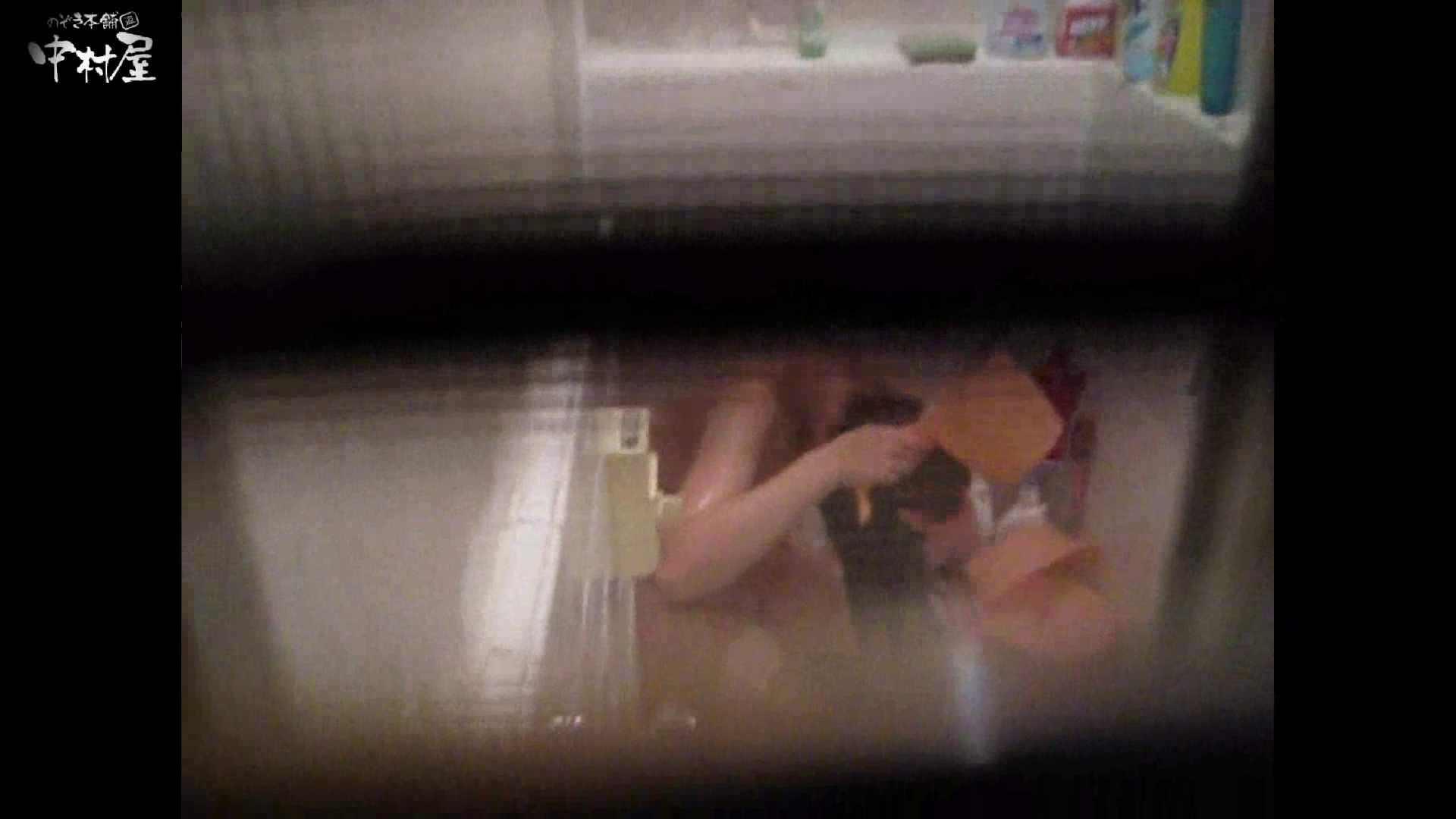 民家風呂専門盗撮師の超危険映像 vol.017 民家 オマンコ無修正動画無料 69連発 41