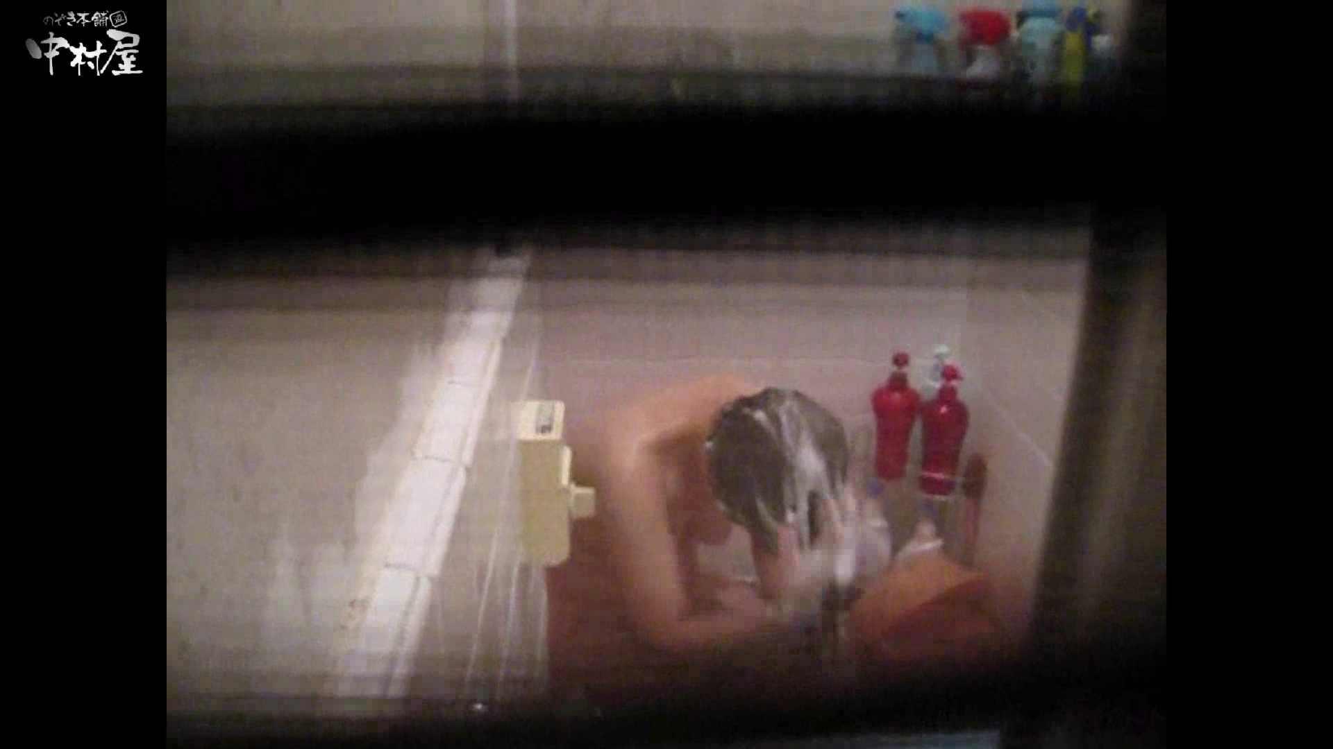民家風呂専門盗撮師の超危険映像 vol.017 いやらしいOL 盗み撮り動画 69連発 50