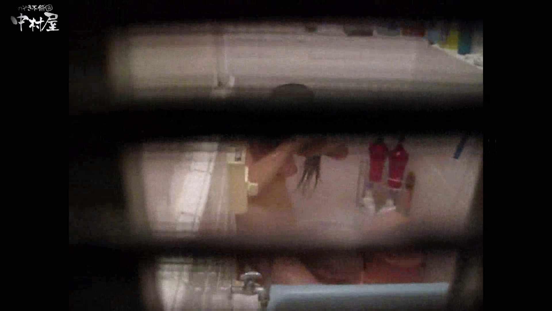 民家風呂専門盗撮師の超危険映像 vol.017 民家 オマンコ無修正動画無料 69連発 65