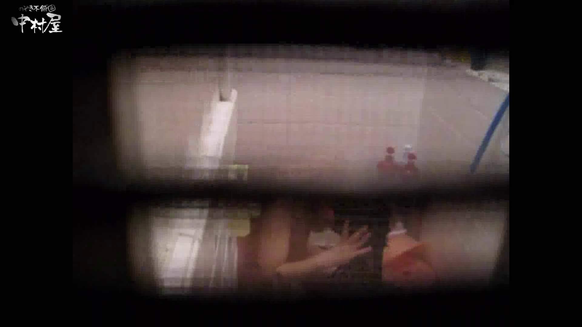 民家風呂専門盗撮師の超危険映像 vol.017 盗撮大放出 | いやらしい美少女  69連発 67