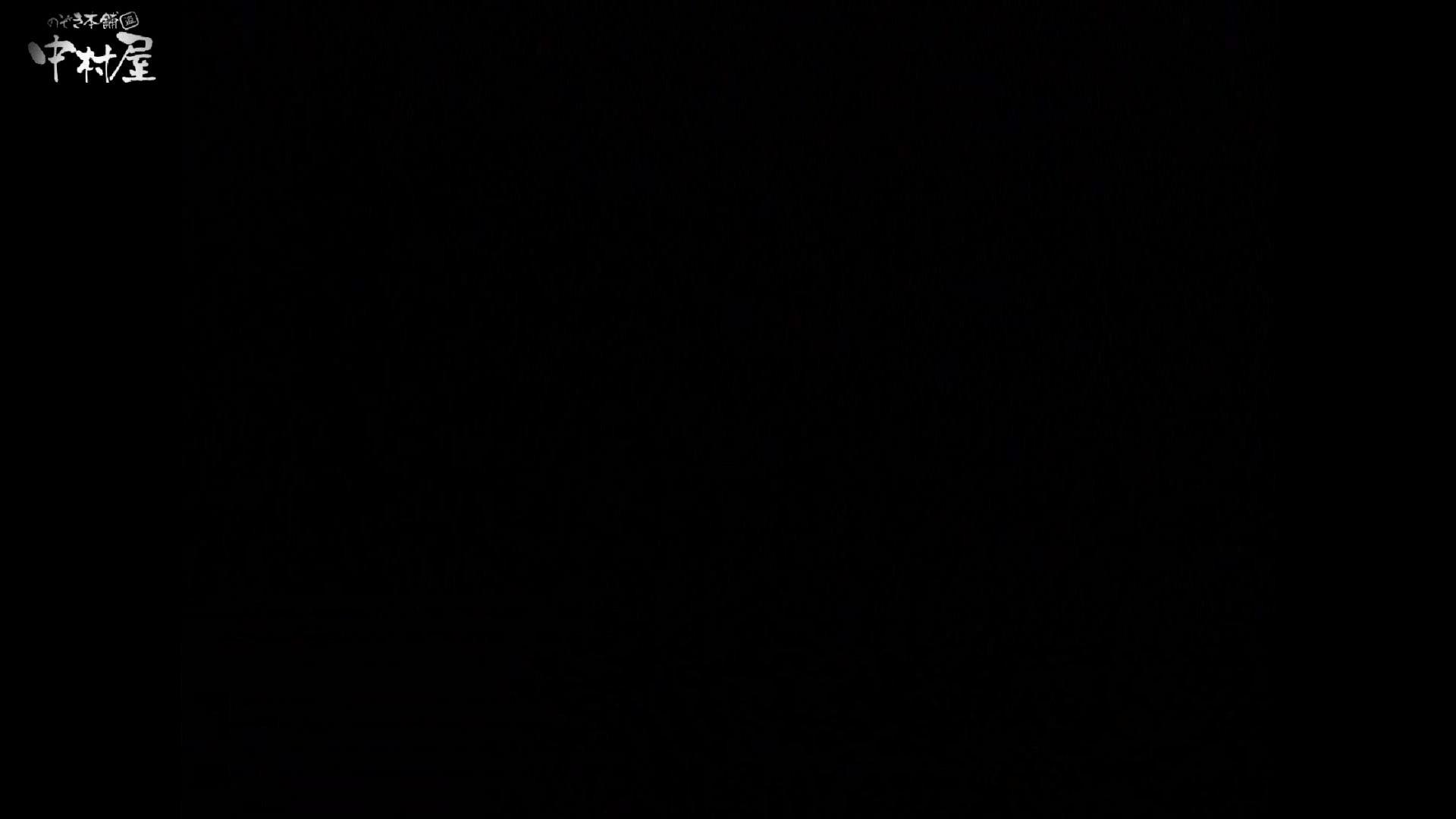 民家風呂専門盗撮師の超危険映像 vol.018 いやらしいOL AV動画キャプチャ 23連発 23