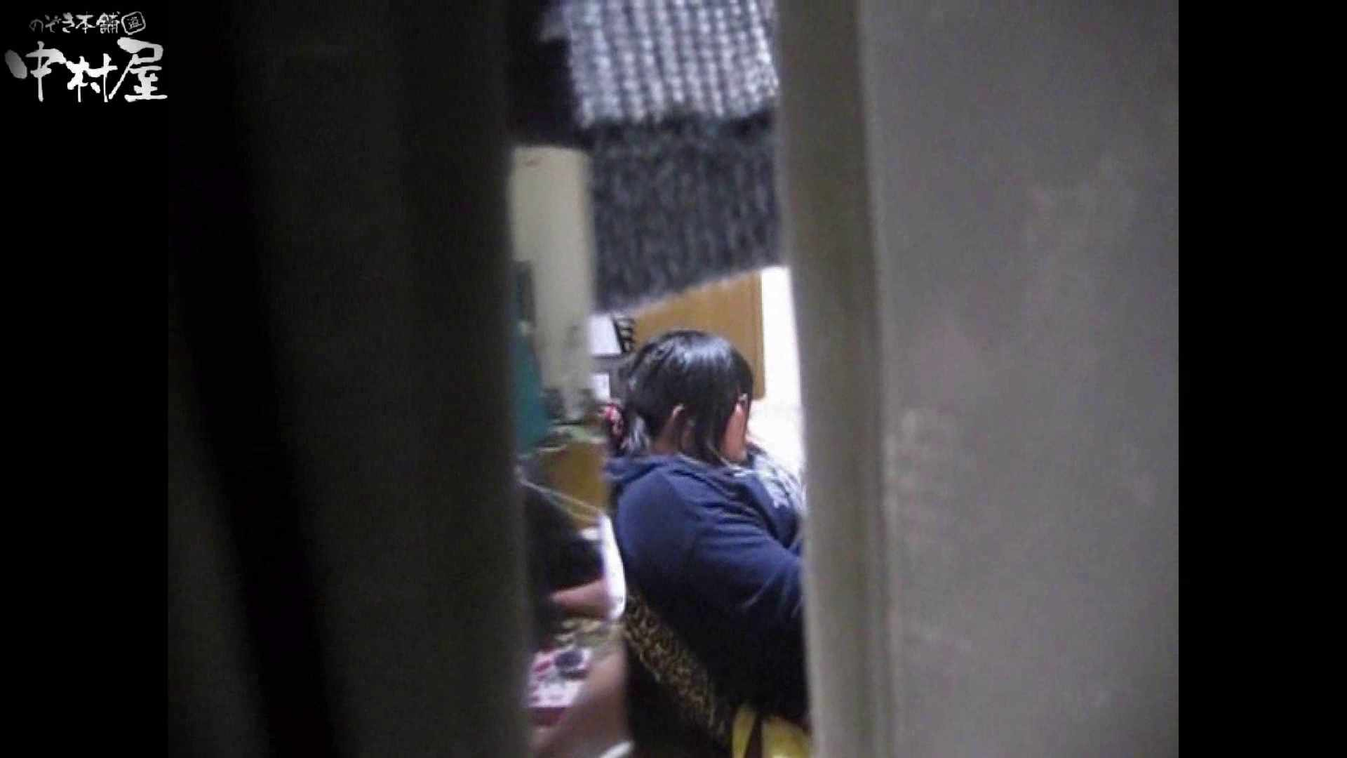 民家風呂専門盗撮師の超危険映像 vol.021 股間 ワレメ動画紹介 88連発 11