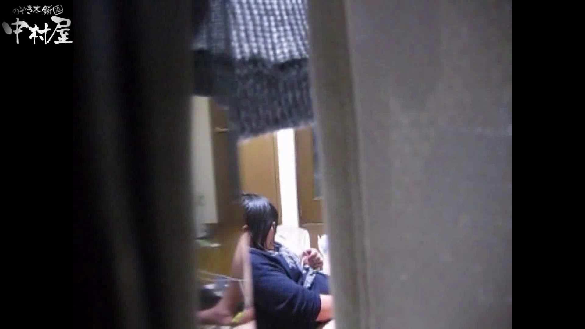 民家風呂専門盗撮師の超危険映像 vol.021 0 | 盗撮大放出  88連発 15