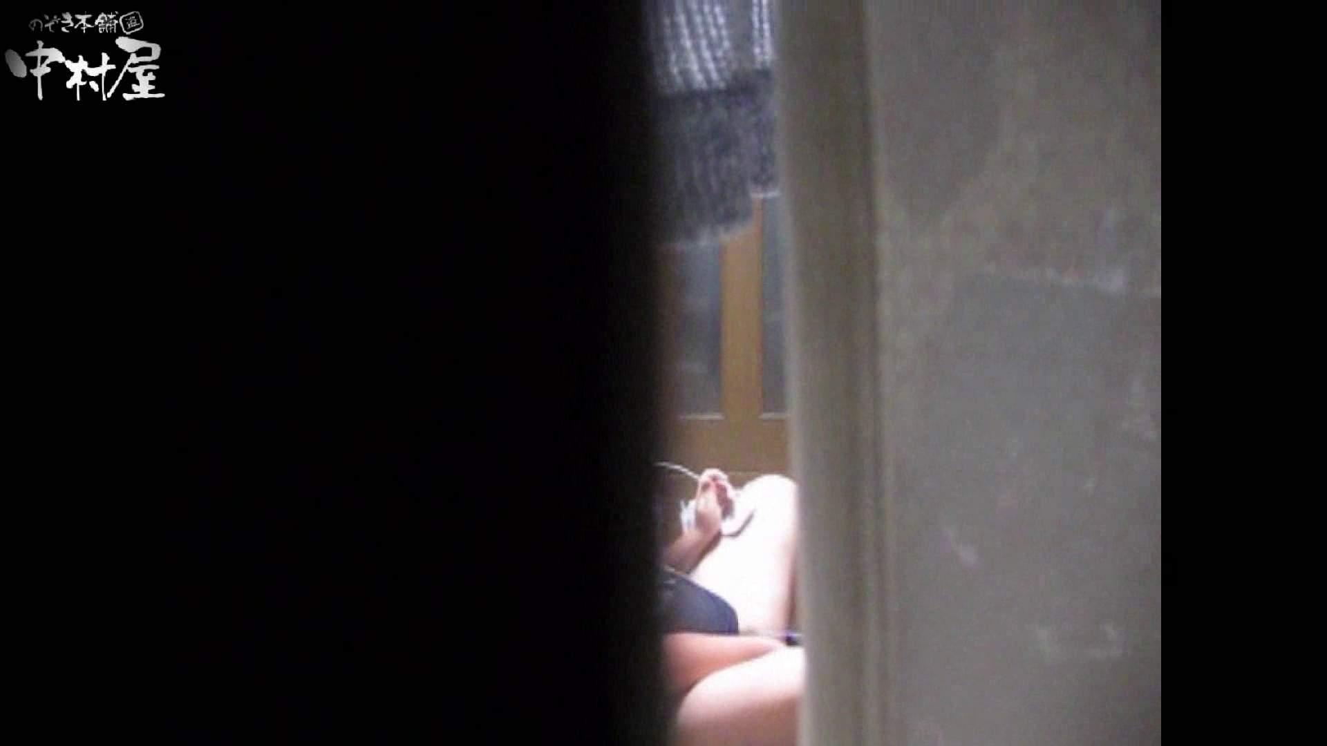 民家風呂専門盗撮師の超危険映像 vol.021 0 | 盗撮大放出  88連発 29