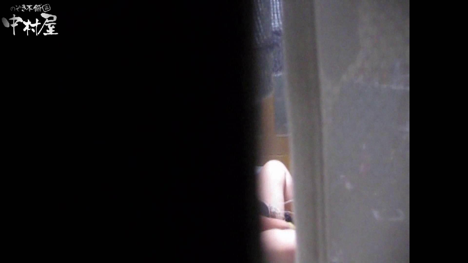 民家風呂専門盗撮師の超危険映像 vol.021 美女 エロ画像 88連発 45