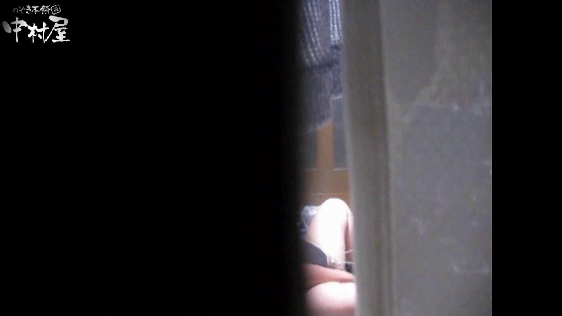 民家風呂専門盗撮師の超危険映像 vol.021 いやらしい美少女 性交動画流出 88連発 47