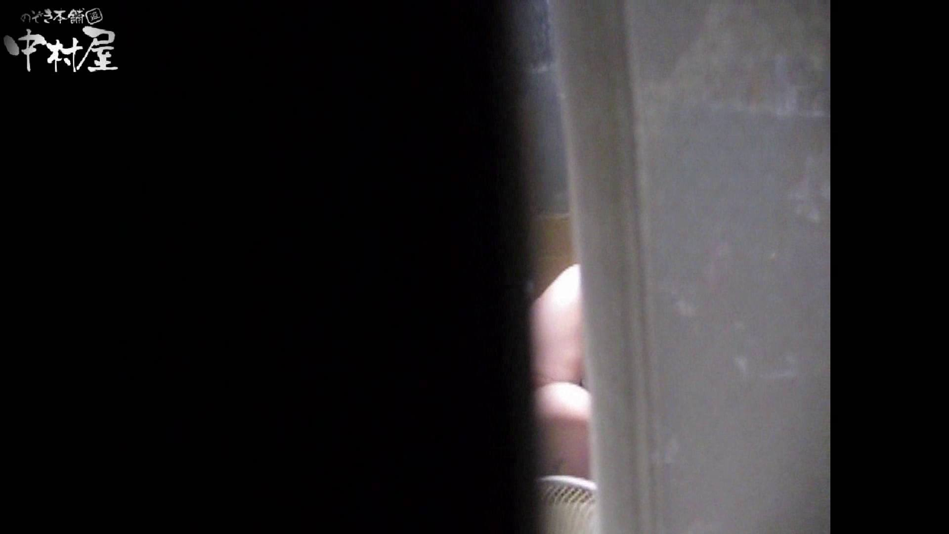 民家風呂専門盗撮師の超危険映像 vol.021 民家 ヌード画像 88連発 69