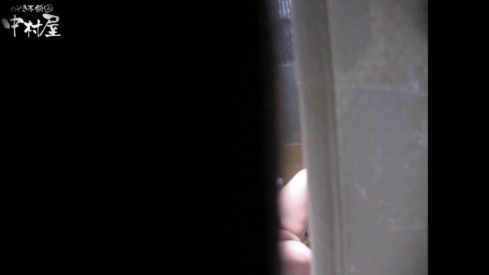 民家風呂専門盗撮師の超危険映像 vol.021 0 | 盗撮大放出  88連発 71