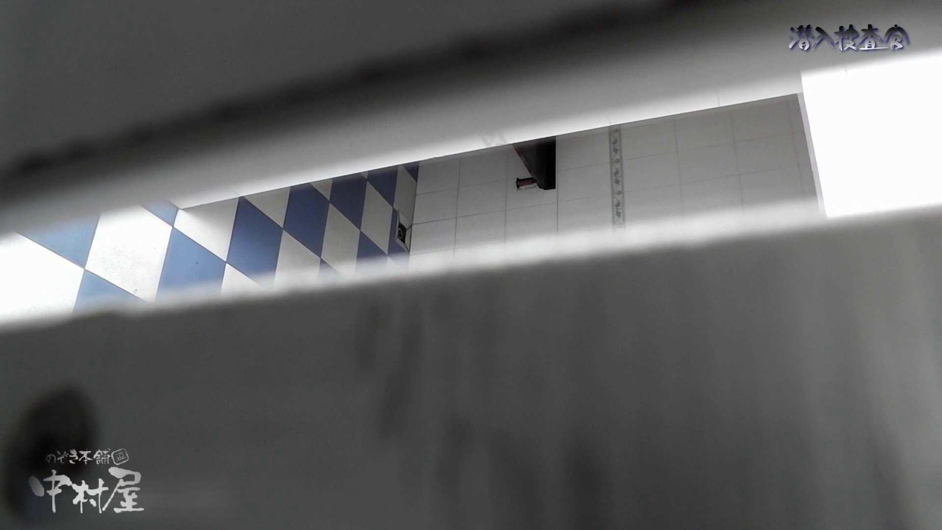 なんだこれ!29 わざと扉を破壊いい風景を撮れました。前編 0   0  44連発 21