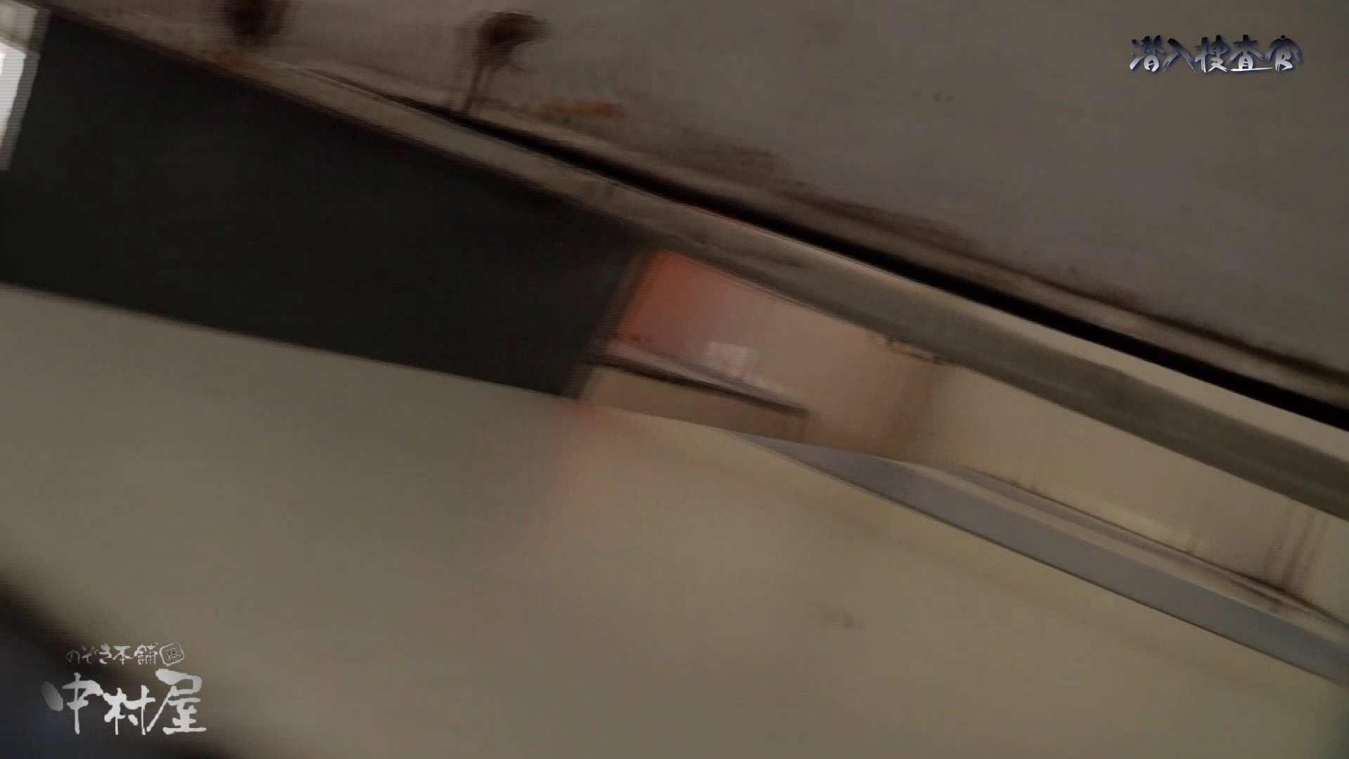 なんだこれ!29 わざと扉を破壊いい風景を撮れました。前編 0   0  44連発 25