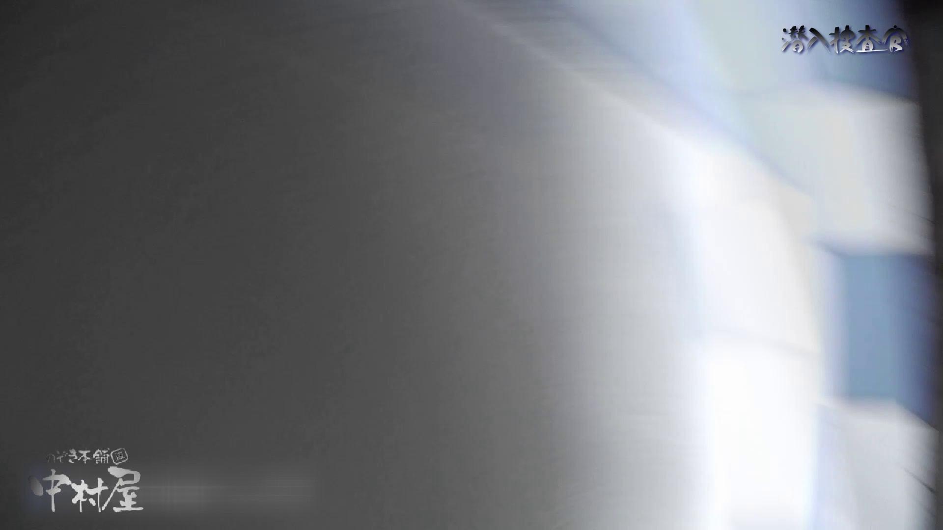 なんだこれ!35 完全に閉じている純白な「蕾」前編 テクニック アダルト動画キャプチャ 94連発 2