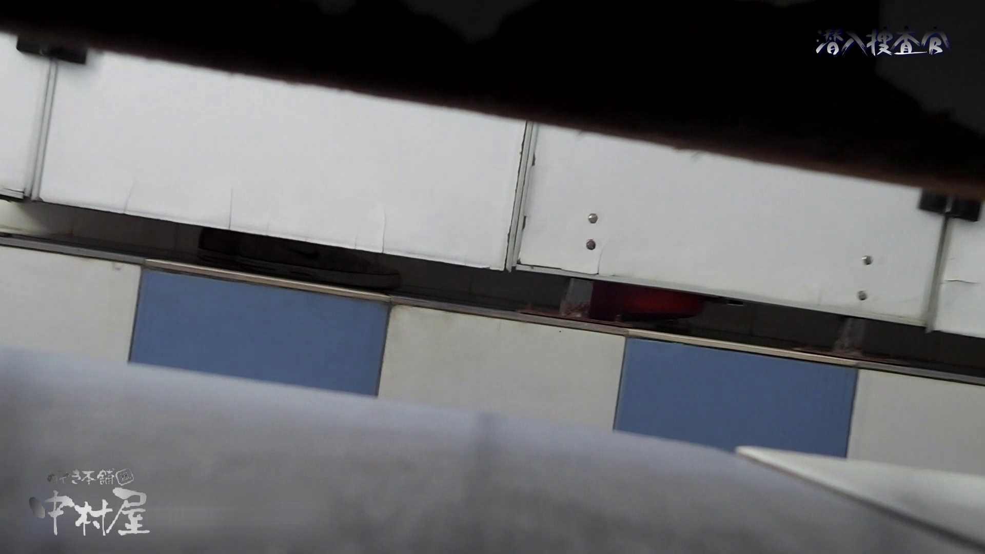 なんだこれ!35 完全に閉じている純白な「蕾」前編 潜入  94連発 39