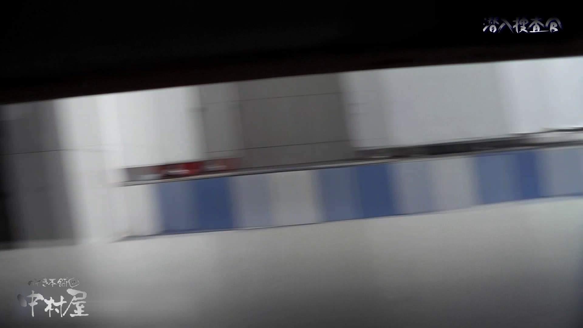 なんだこれ!35 完全に閉じている純白な「蕾」前編 テクニック アダルト動画キャプチャ 94連発 44