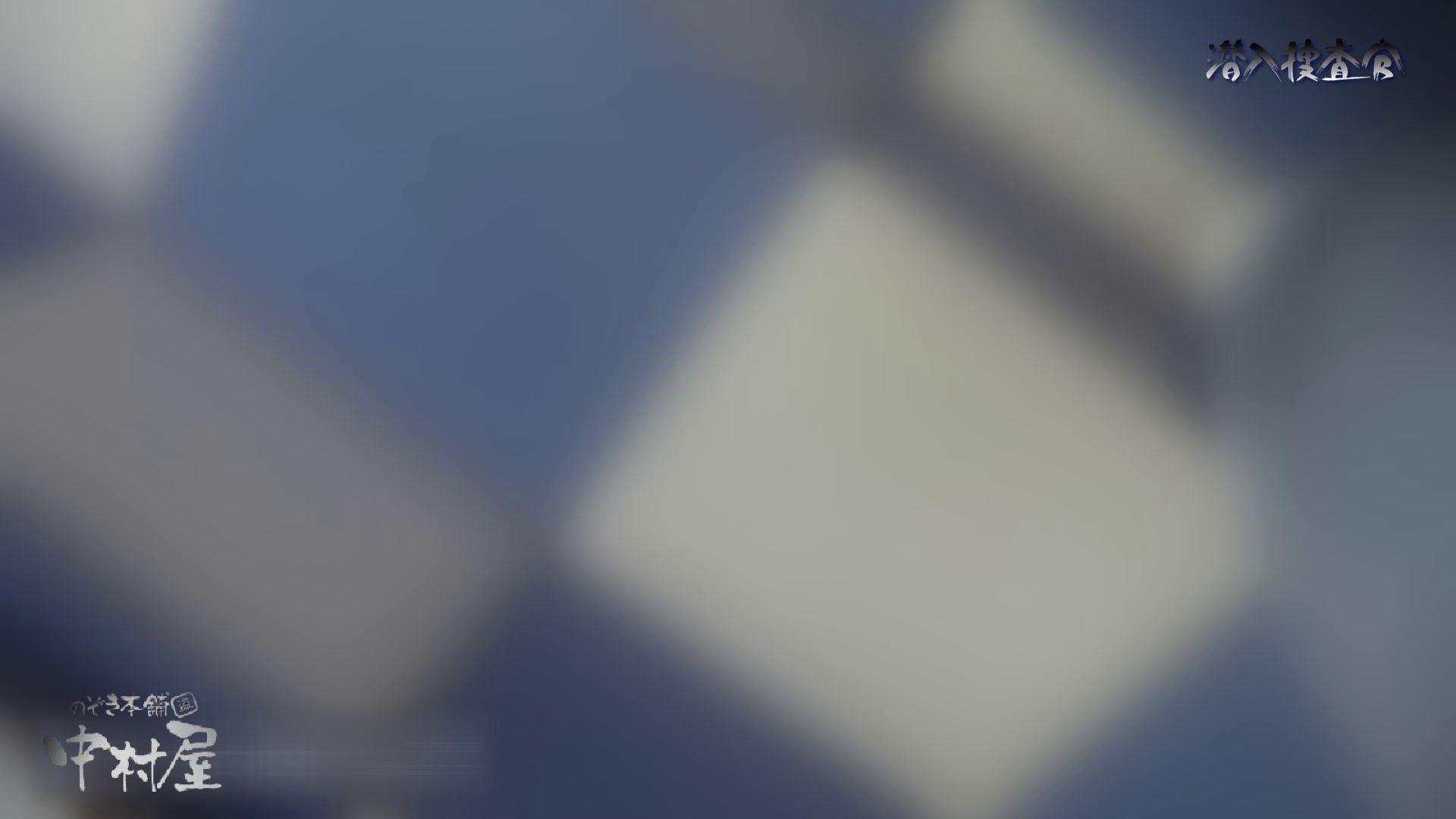 なんだこれ!35 完全に閉じている純白な「蕾」前編 テクニック アダルト動画キャプチャ 94連発 47