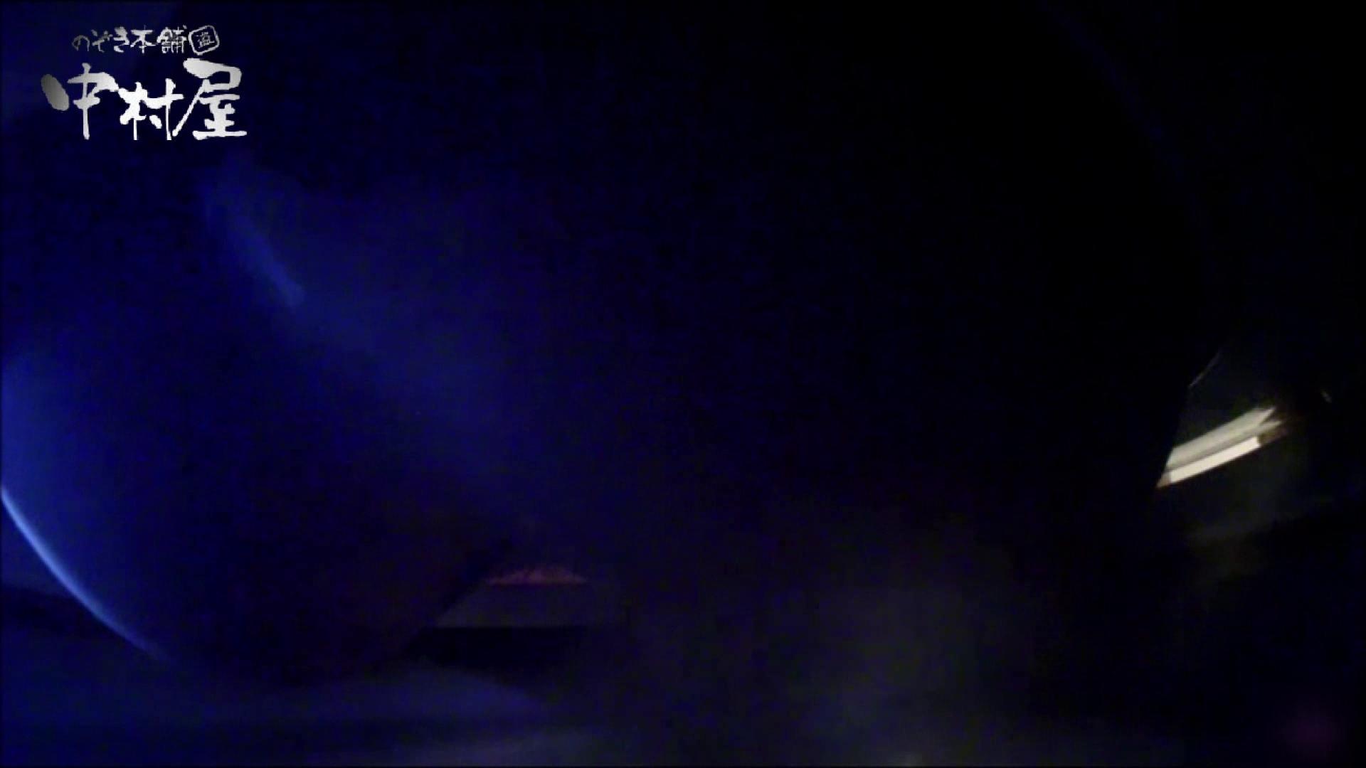 女子トイレ盗撮~某ファミレス編~vol.06 トイレの中の女の子 オマンコ無修正動画無料 90連発 8