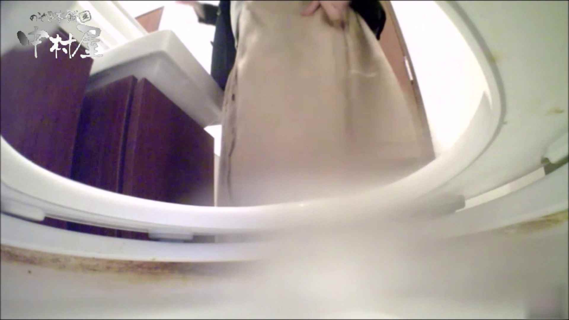 女子トイレ盗撮~某ファミレス編~vol.06 いやらしいOL | 盗撮大放出  90連発 16