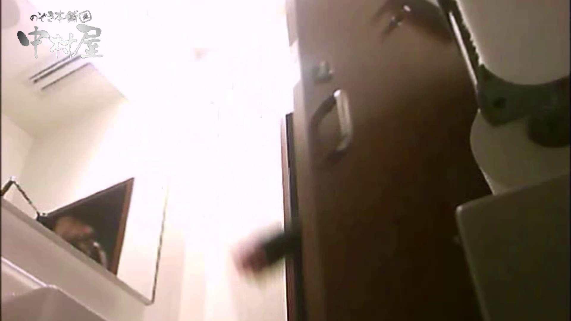 女子トイレ盗撮~某ファミレス編~vol.06 トイレの中の女の子 オマンコ無修正動画無料 90連発 23