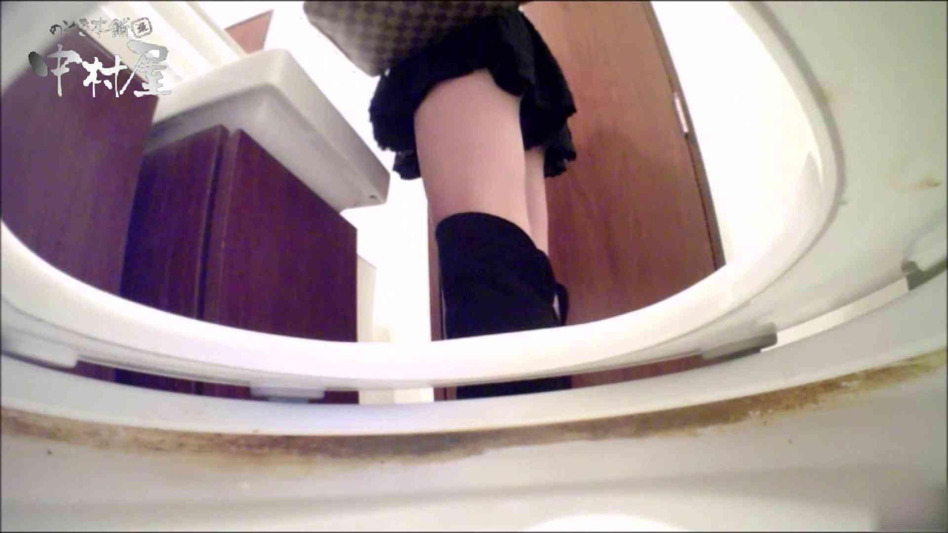 女子トイレ盗撮~某ファミレス編~vol.06 トイレの中の女の子 オマンコ無修正動画無料 90連発 33