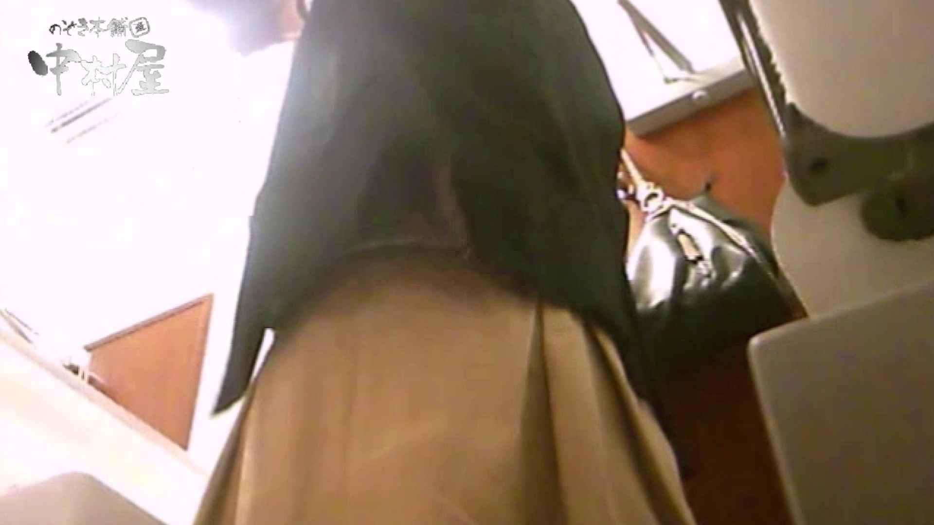 女子トイレ盗撮~某ファミレス編~vol.06 トイレの中の女の子 オマンコ無修正動画無料 90連発 68