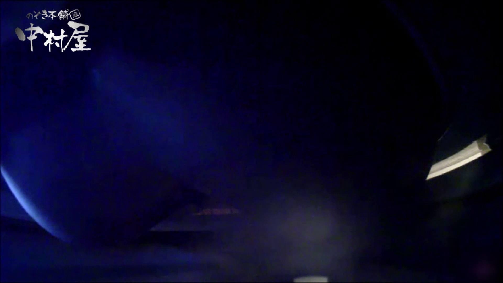 女子トイレ盗撮~某ファミレス編~vol.06 トイレの中の女の子 オマンコ無修正動画無料 90連発 88