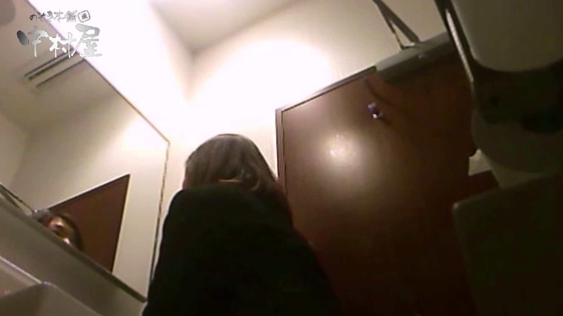 女子トイレ盗撮~某ファミレス編~vol.07 トイレの中の女の子 AV無料 95連発 33