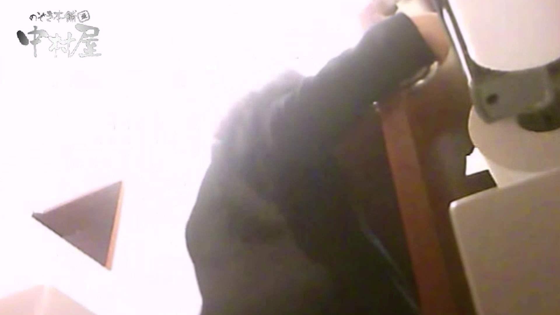 女子トイレ盗撮~某ファミレス編~vol.07 女子トイレ おまんこ無修正動画無料 95連発 34
