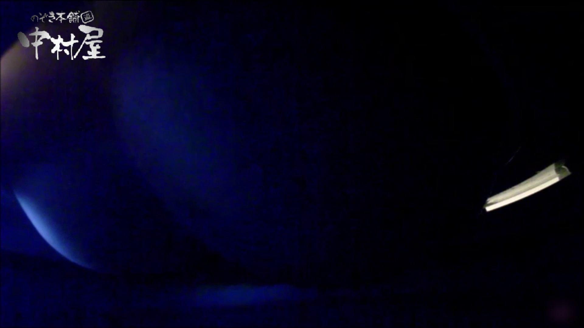 女子トイレ盗撮~某ファミレス編~vol.07 いやらしいOL オメコ無修正動画無料 95連発 44