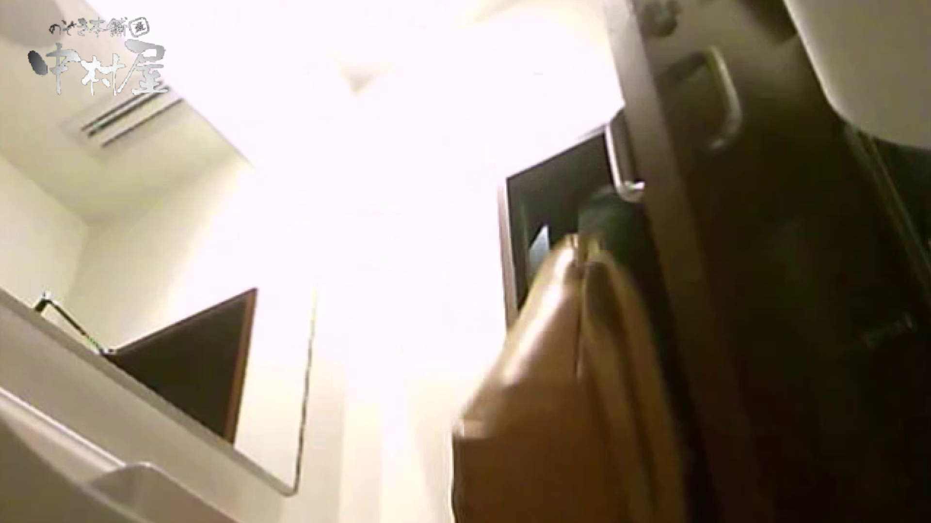 女子トイレ盗撮~某ファミレス編~vol.07 いやらしいOL オメコ無修正動画無料 95連発 65